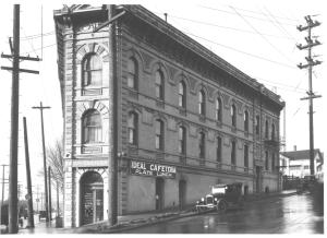 The Albina Building, Larrabee and Albina, 1927.  Portland Archives A2009-009.2471.